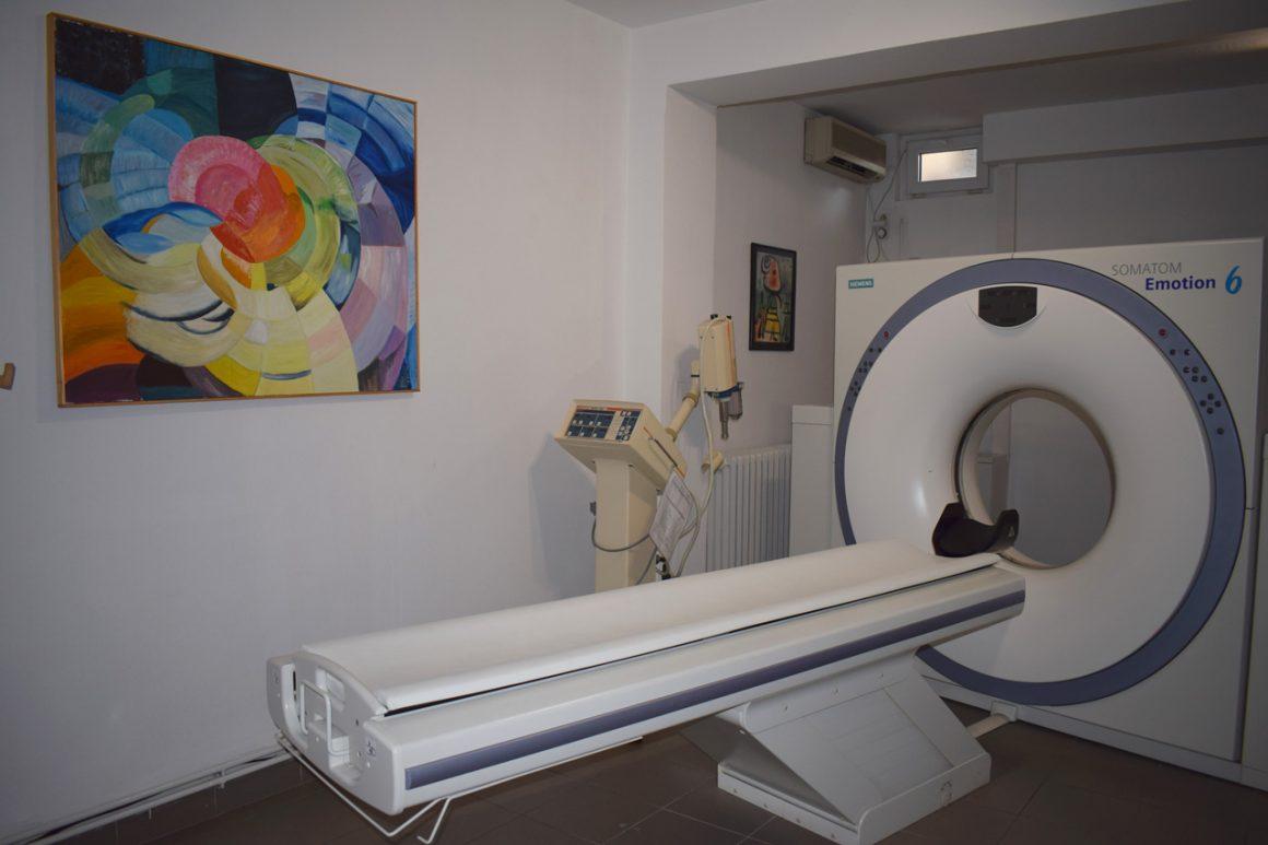 Компјутерска томографија